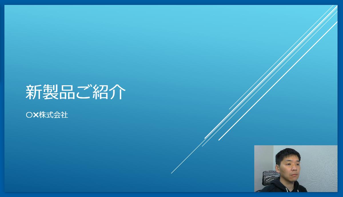 f:id:hasegawayosuke:20201208095130p:plain