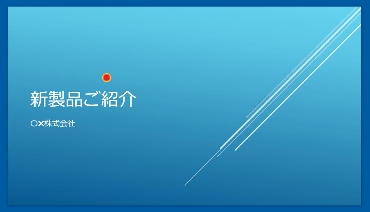 f:id:hasegawayosuke:20201208100200p:plain