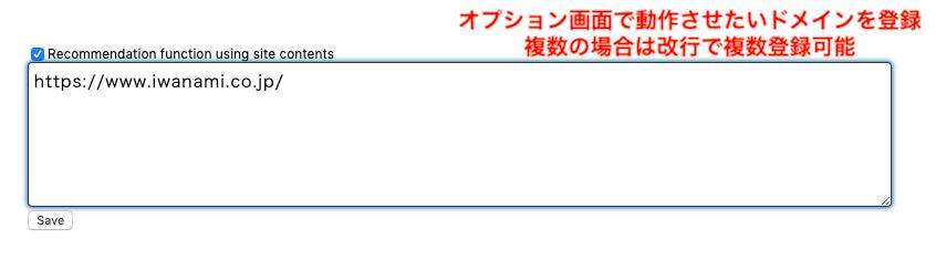 f:id:haseharu:20191216063021p:plain