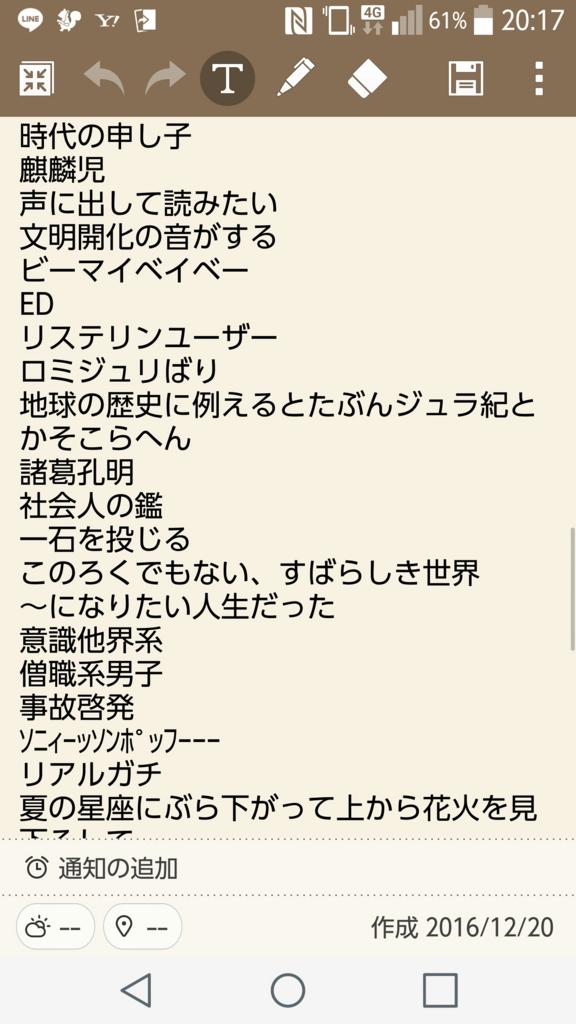 f:id:haseyaaaaman:20170131203550j:plain