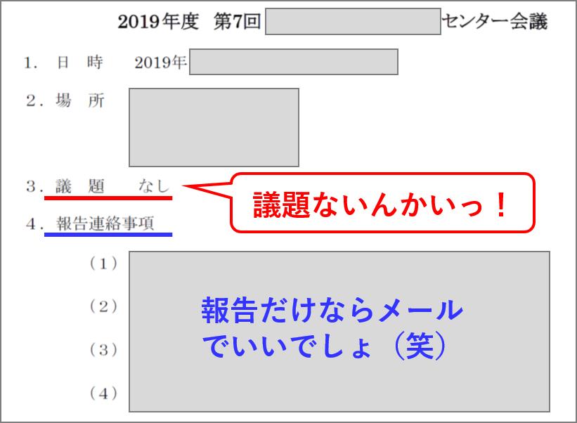 f:id:hashi-o:20200130223929p:plain