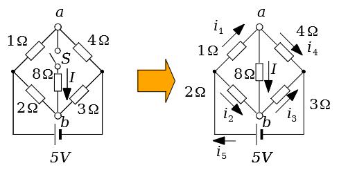 f:id:hashi-rei-channel:20201007141434p:plain