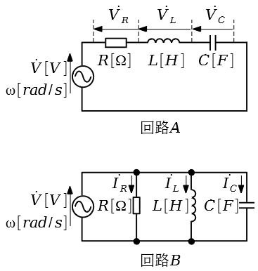 f:id:hashi-rei-channel:20201008114827p:plain