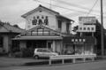 [M9+summicron90mm1st]田島屋