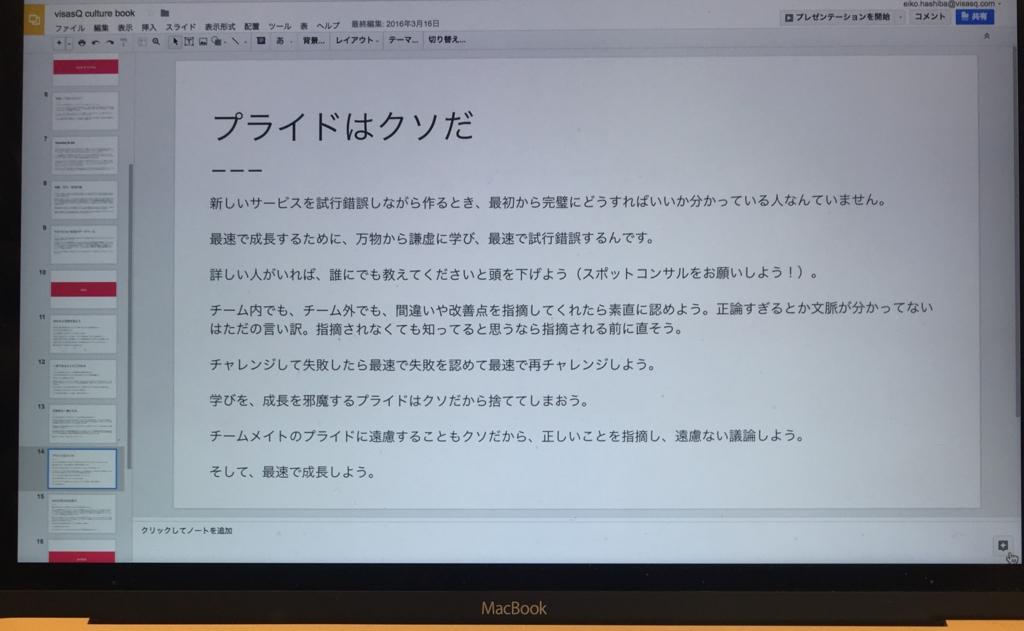 f:id:hashibaeiko:20170212161626j:plain