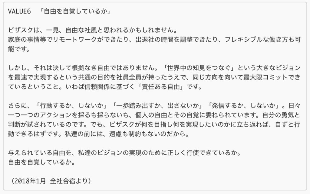 f:id:hashibaeiko:20180117142247p:plain