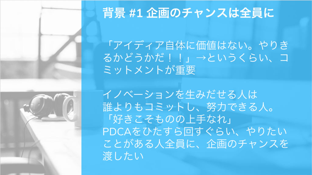 f:id:hashibaeiko:20181004181317p:plain