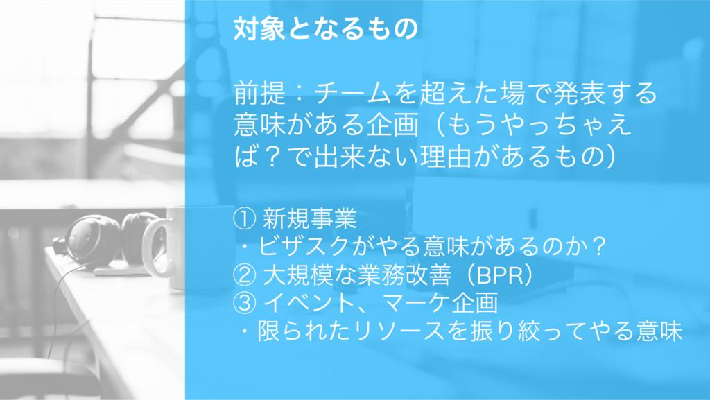 f:id:hashibaeiko:20181004181331p:plain