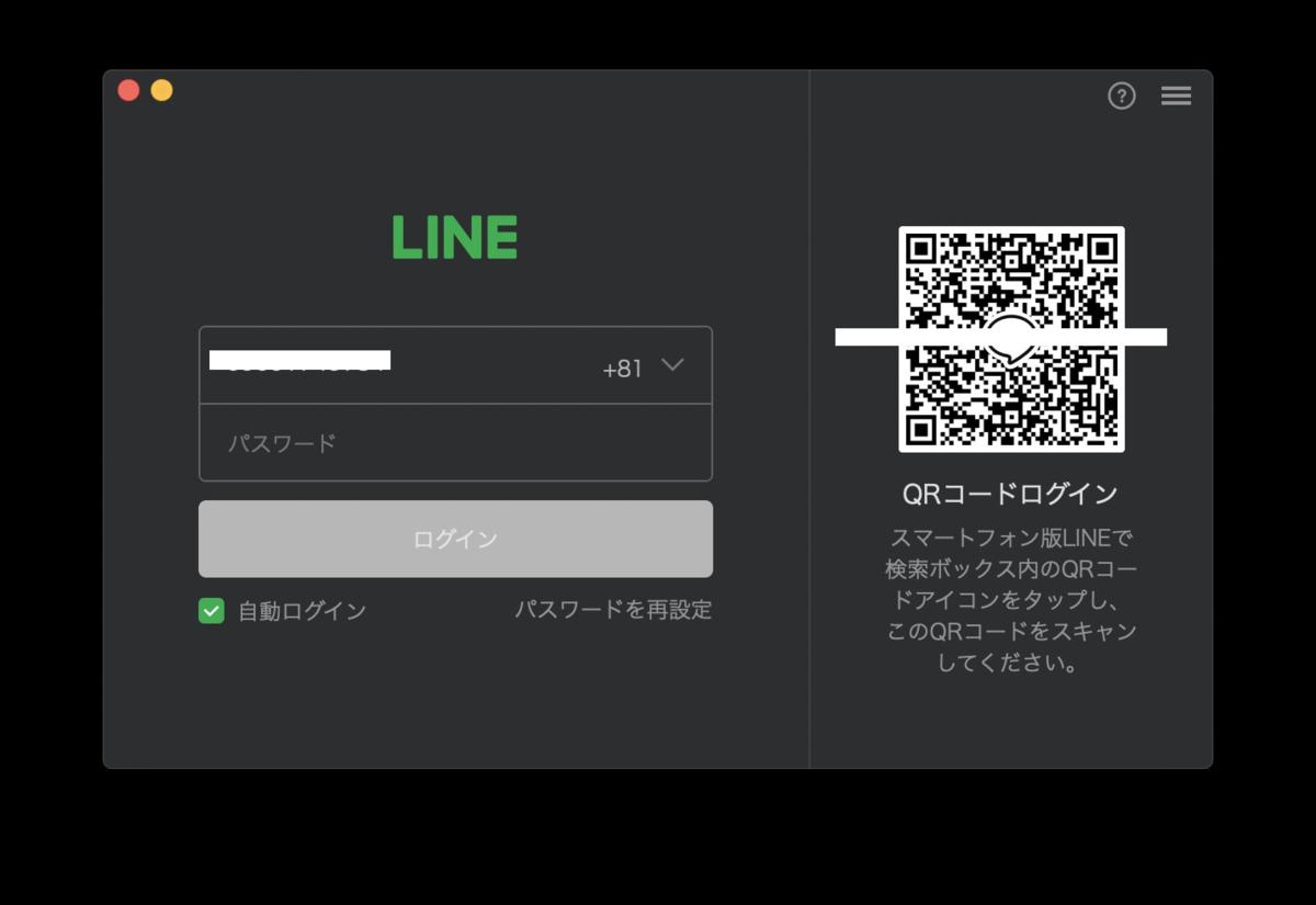 f:id:hashibamiakira:20201003172742p:plain