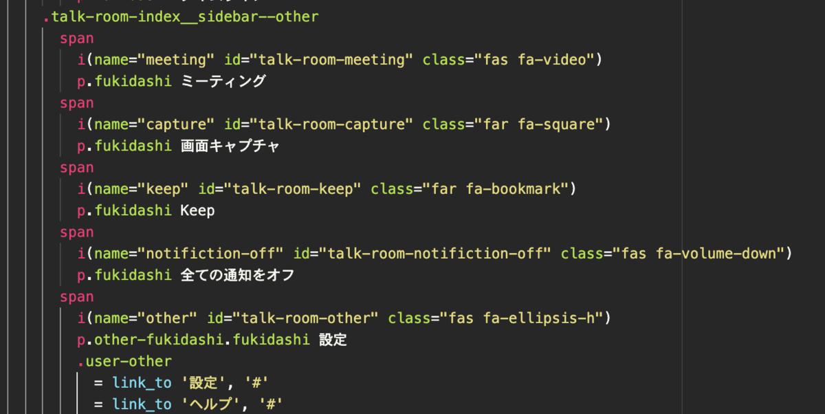 f:id:hashibamiakira:20201005200245p:plain