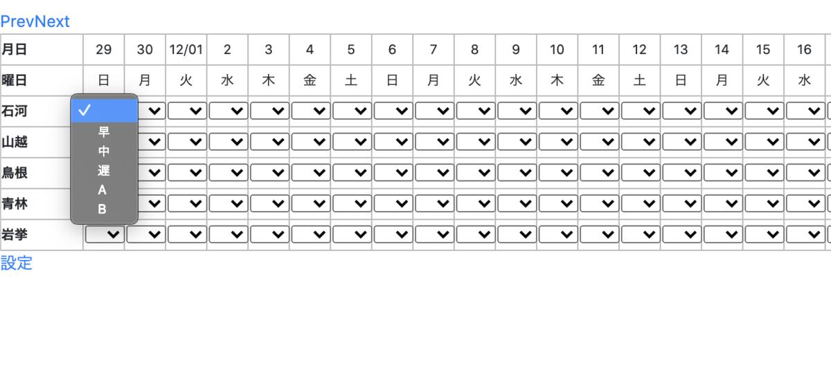 f:id:hashibamiakira:20201219195749p:plain