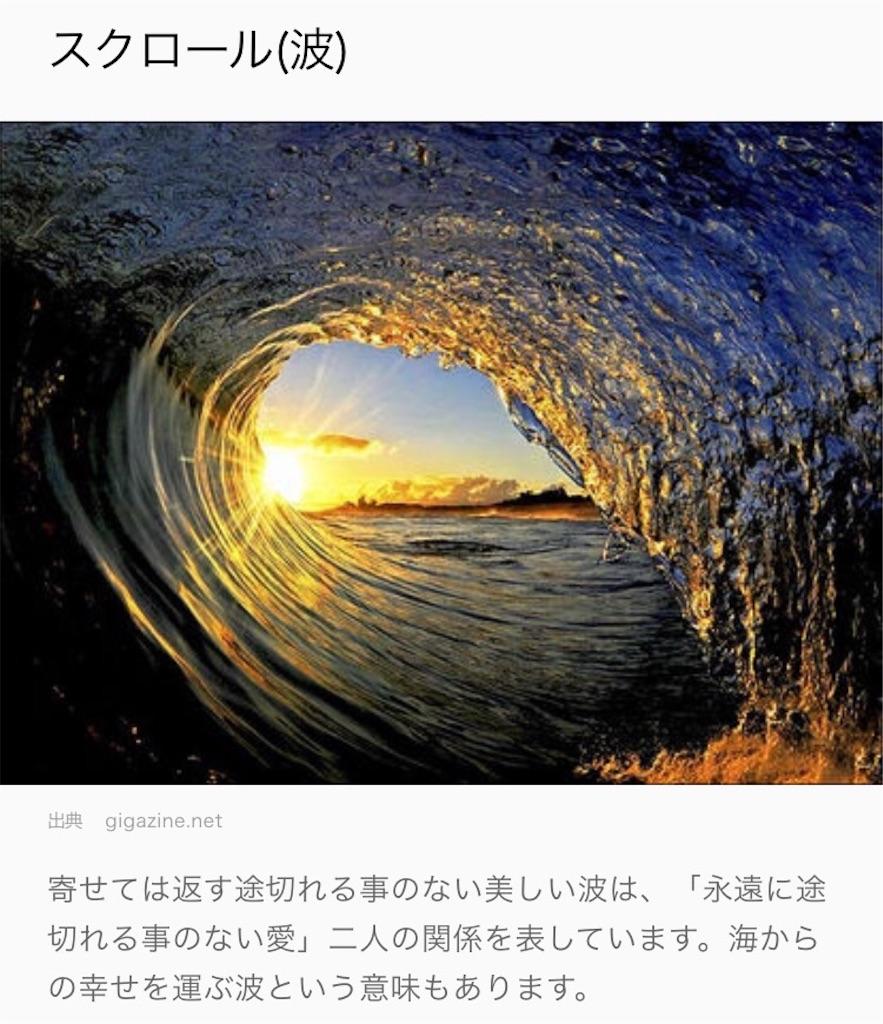 f:id:hashibiro927:20161201085608j:image