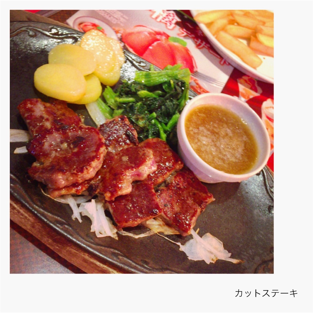 f:id:hashibiro927:20161204064310j:image