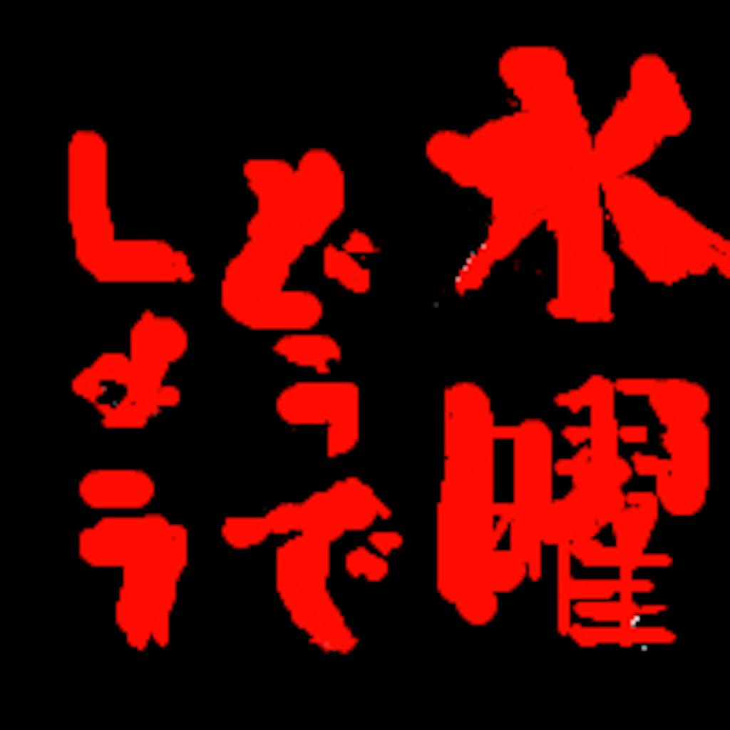 f:id:hashiemon8:20170303203149p:image