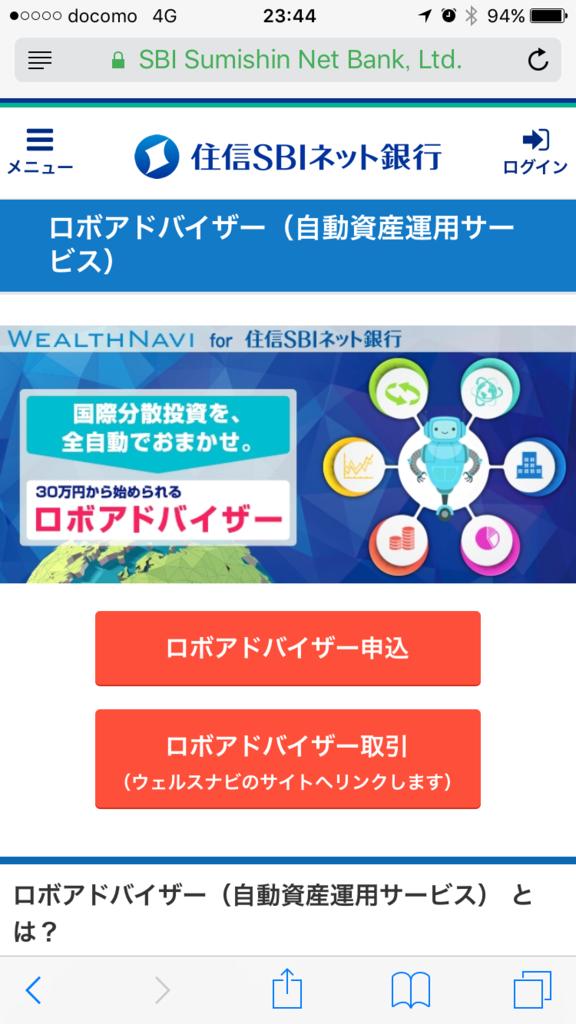 f:id:hashikata:20170411001235p:plain