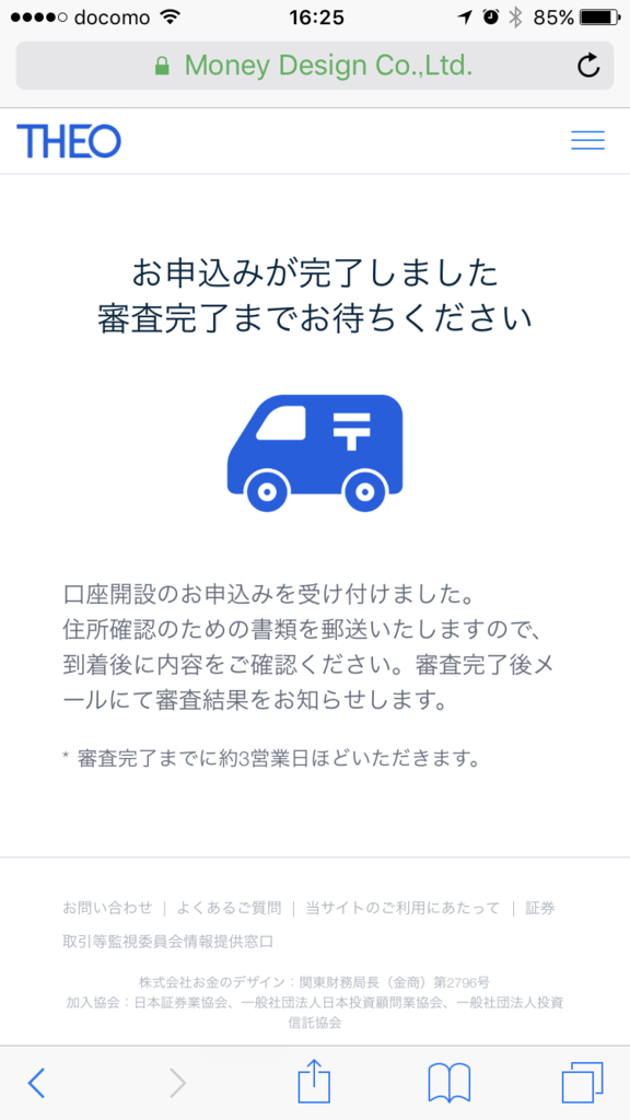 f:id:hashikata:20170411001823p:plain