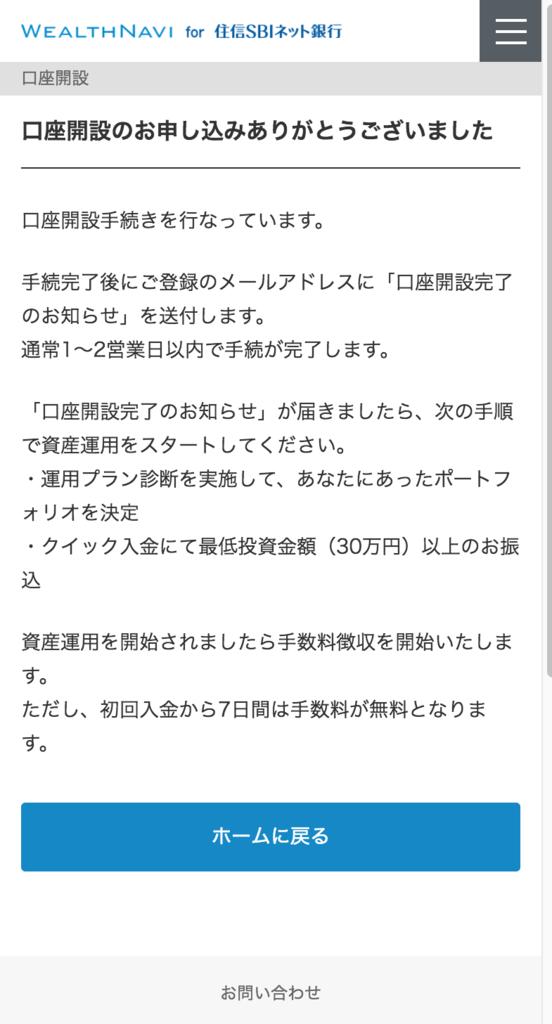 f:id:hashikata:20170411002705p:plain