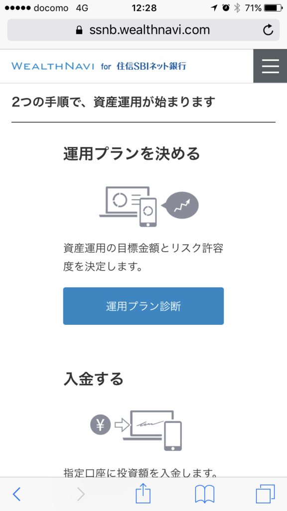 f:id:hashikata:20170412125652p:plain
