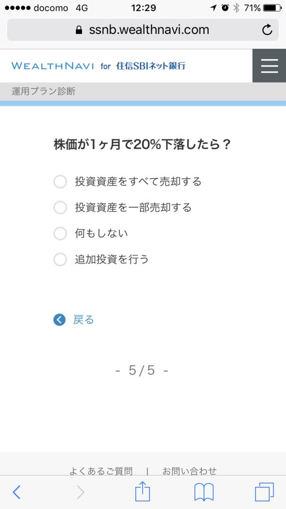 f:id:hashikata:20170412125702p:plain