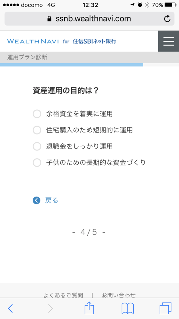 f:id:hashikata:20170412125706p:plain