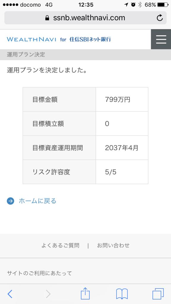f:id:hashikata:20170412125737p:plain