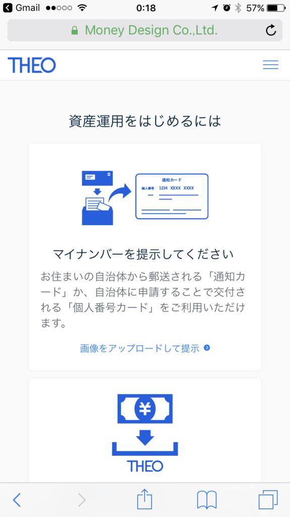 f:id:hashikata:20170414184931p:plain