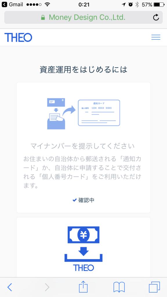 f:id:hashikata:20170414190306p:plain