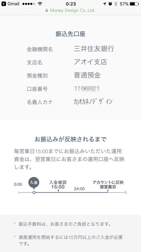 f:id:hashikata:20170414193634p:plain