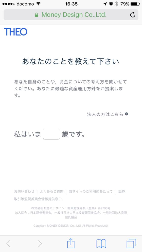 f:id:hashikata:20170415171510p:plain