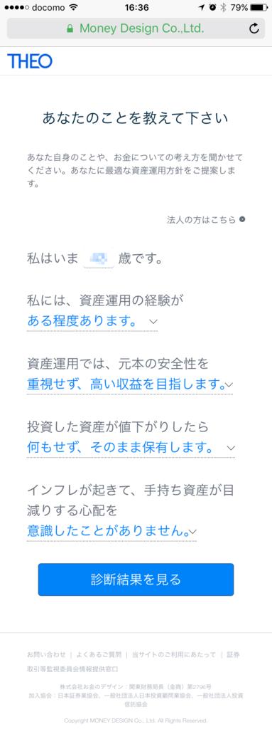 f:id:hashikata:20170415171639p:plain