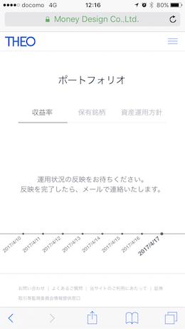 f:id:hashikata:20170417122718p:plain