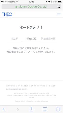 f:id:hashikata:20170417122847p:plain