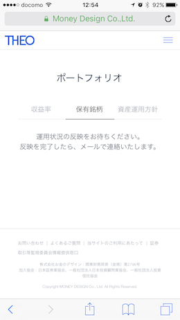 f:id:hashikata:20170418163321p:plain
