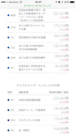 f:id:hashikata:20170421001524p:plain