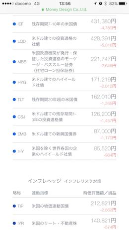 f:id:hashikata:20170422001340p:plain