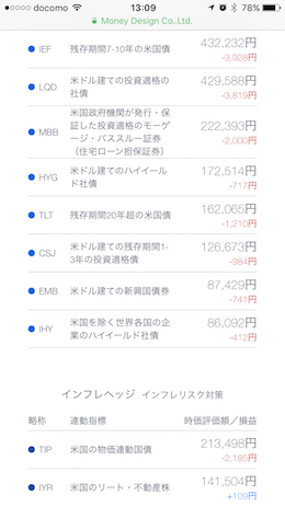 f:id:hashikata:20170424230538p:plain