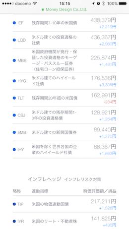 f:id:hashikata:20170501154920p:plain