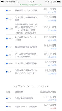 f:id:hashikata:20170502155917p:plain