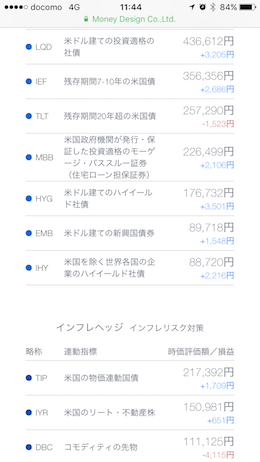 f:id:hashikata:20170508121020p:plain