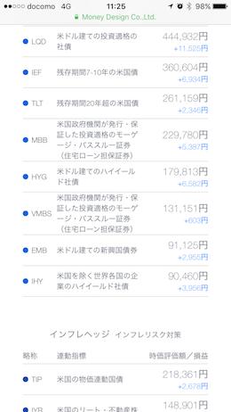 f:id:hashikata:20170518115119p:plain