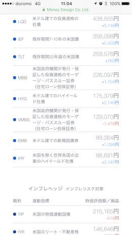 f:id:hashikata:20170519193153p:plain