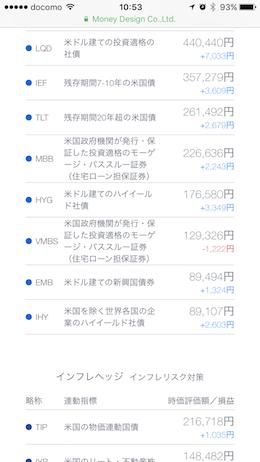 f:id:hashikata:20170523140451p:plain