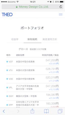 f:id:hashikata:20170524144105p:plain