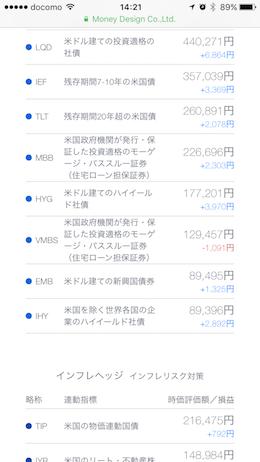 f:id:hashikata:20170524144114p:plain