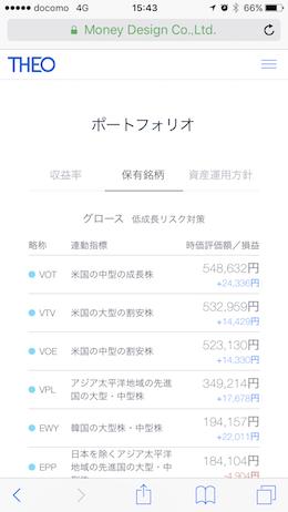 f:id:hashikata:20170525212232p:plain