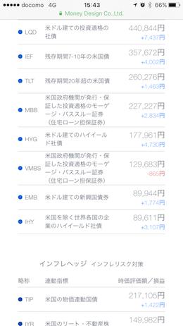 f:id:hashikata:20170525212250p:plain