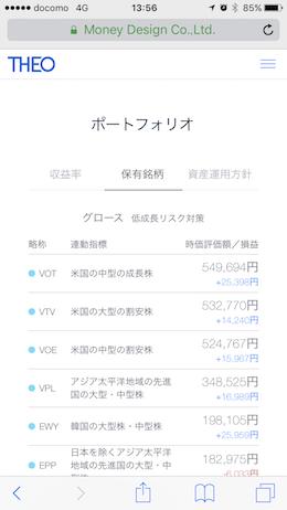 f:id:hashikata:20170530233438p:plain