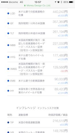 f:id:hashikata:20170531094626p:plain