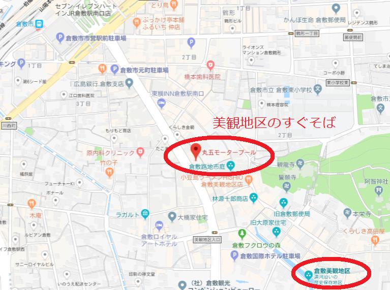 f:id:hashimo123:20180303212312p:plain