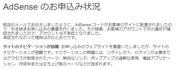 f:id:hashimo123:20180401215319p:plain